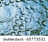 Blue Glass Block cycle texture golf ball style - stock photo