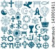 Blue graphic symbols of different religions as Christianity, Islam, Judaism, Buddhism, Jainism, Sikhism or Lamaism, on white background - stock vector