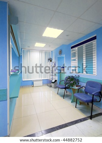 blue hall of hospital