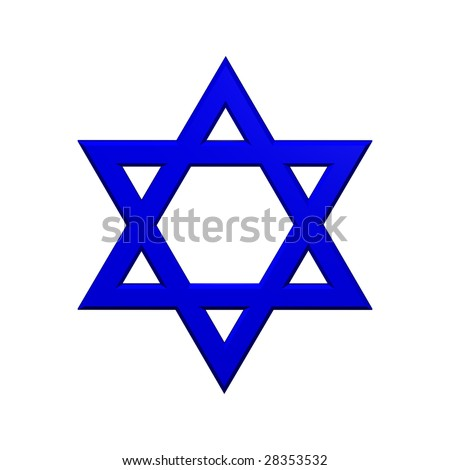 Blue Judaism Religious Symbol Star David Stock Illustration 28353532