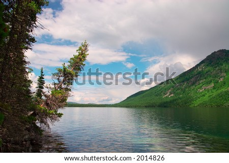 Blue lake and mountains. Altay. Russia.