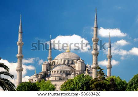Blue mosque in Instanbul, Turkey - stock photo