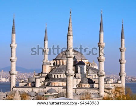 Blue Mosque in Istanbul, Turkey - stock photo