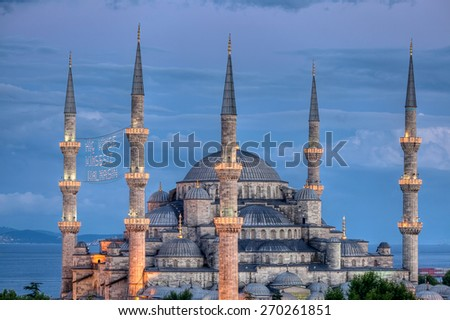 Blue mosque Istanbul Turkey - stock photo