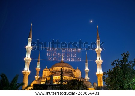 Blue mosque Istanbul Turkey (let no one be lonely) - stock photo