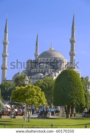 Blue mosque, masterpiece of art in Istanbul, Turkey.