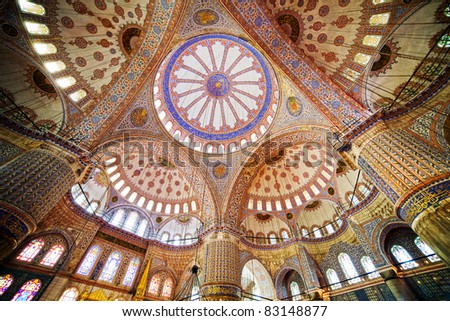 Blue Mosque ( Turkish: Sultan Ahmet Cami) interior architecture in Istanbul, Turkey - stock photo