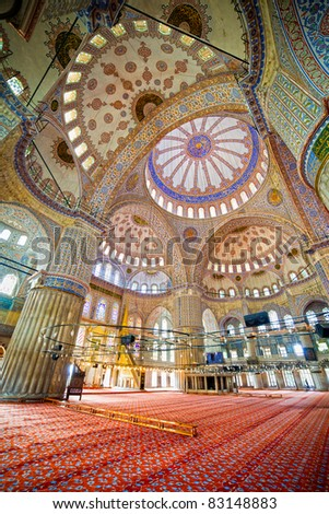 Blue Mosque (Turkish: Sultan Ahmet Cami) interior Ottoman architecture in Istanbul, Turkey - stock photo