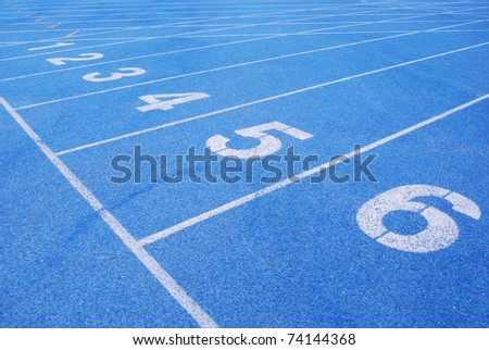 Blue plastic track in the gym