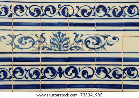 Blue Portuguese tiles (azulejos) with geometric pattern