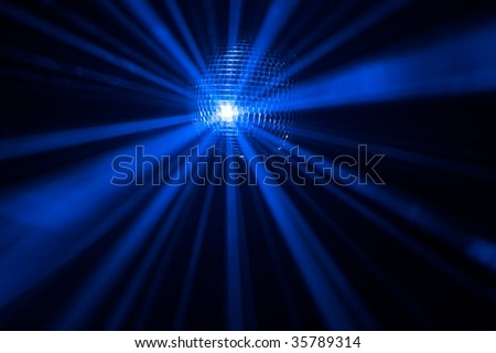 blue rays in haze - stock photo