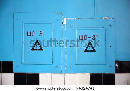 Blue room with black and white tiles