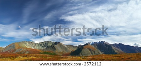 Blue sky and mountains, panorama. Altay. Russia. - stock photo