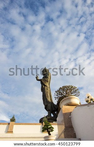 blue sky at  Phutthamonthon(Buddhist park in Nakhon Pathom Province of Thailand)