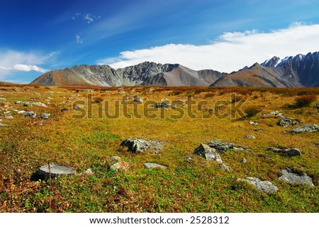 Blue sky, rocks and mountains. Altay. Russia.