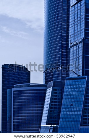Blue skyscrapers business centre diagonal in Moscow, Russia