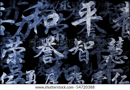 Blue Zen Grunge as a Abstract Background - stock photo