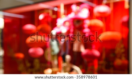 Blur abstract motion of a fashion boutique/outlet windows display with mannequin and Chinese New Year red lantern decoration in an Asian shopping mall. Panoramic style - stock photo