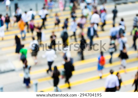 Blur abstract of Hong Kong Busy street