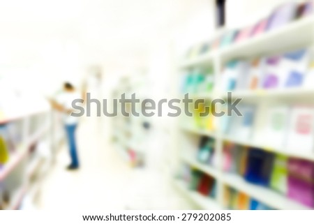 Blur background of people in library book store. - stock photo