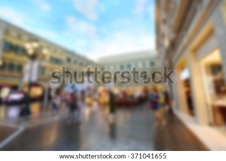Blur Background of Shopping retail store in Plaza Mall - stock photo