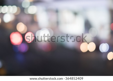 blur city lifestyle - stock photo