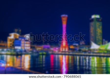 blur colorful of Kobe port night travel landmark in Japan
