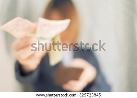 Blur Corruption - stock photo