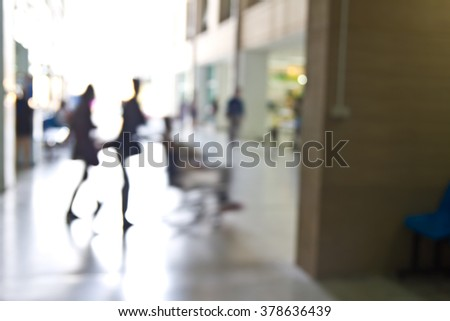 Blur hospital patient waiting for see doctor - stock photo