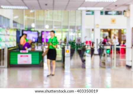 Blur image of check point in building use for background. - stock photo