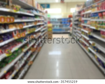 Blur image of Empty supermarket aisle