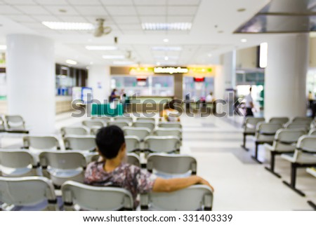 Blur image of front counter services at the hospital.