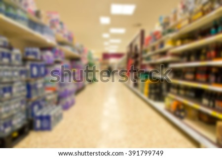 blur image of supermarket