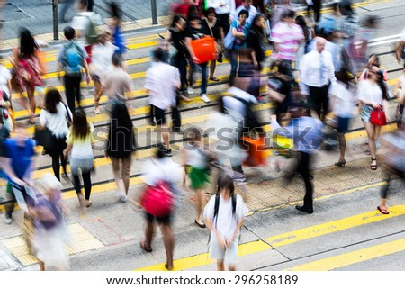 Blur motion of the street road - stock photo