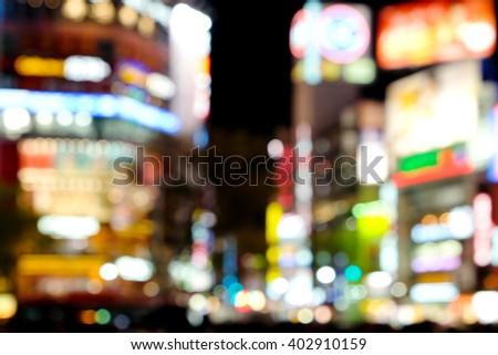 Blur of city at night background, Shibuya Tokyo, Japan - stock photo