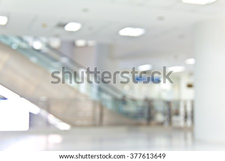 Blur of hospital hall - stock photo