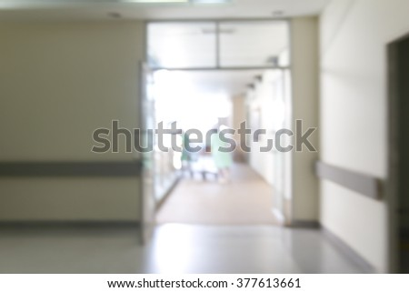 Blur of hospital hall patient go to see the doctor - stock photo