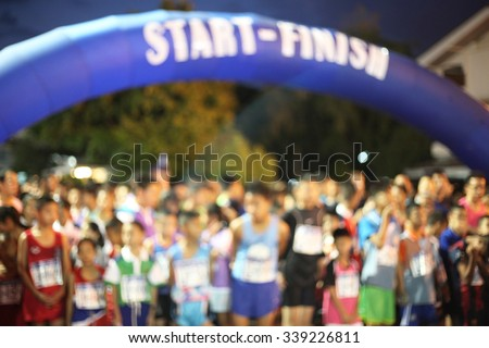 blur of runner start running marathon competition at the stat point  - stock photo