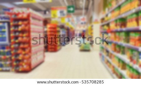 blur of supermarket or shopping mall interior