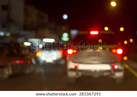 Blur of traffic on the road at night . - stock photo