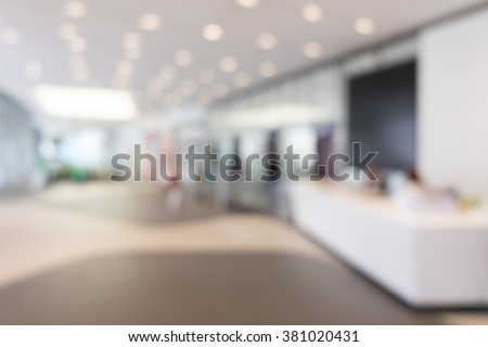 BLUR OFFICE BACKGROUND office tower - stock photo