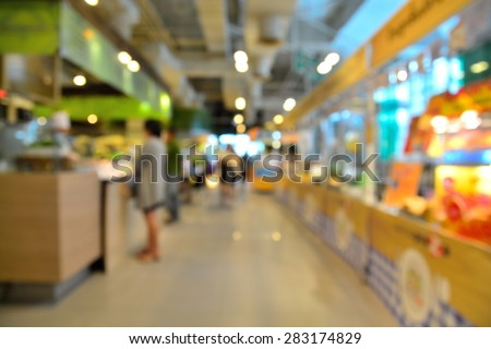 Blur or Defocus Background Food Court Store  with Bokeh. - stock photo