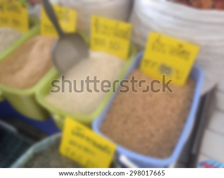 blur picture of spice shop