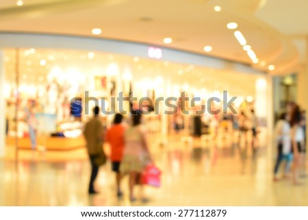 Blur store background in shopping mall - stock photo