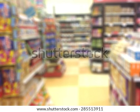 blur supermarket for background   - stock photo