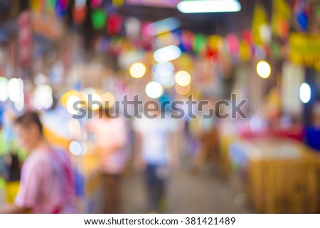 Blur vegetables at a farmers market   - stock photo