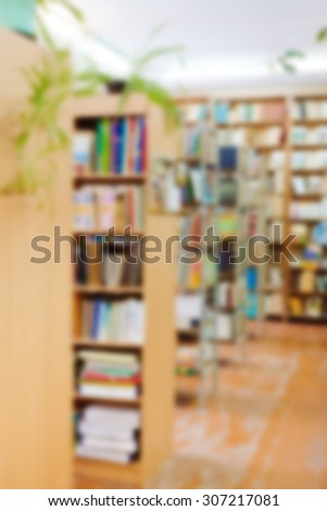Blur Vertical abstract background: books in the library - stock photo