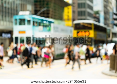 Blur view of Crosswalk and pedestrian at street in hong kong - stock photo