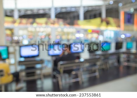 Blured background,games playing in shopping mall