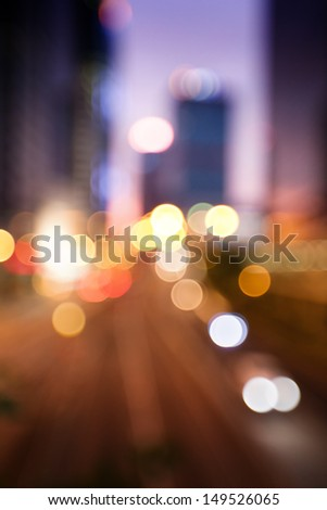 blured Night lights of the Hong Kong - stock photo